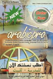Emirates Arabic Pro 6.0