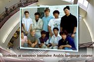 ATM Summer Intensive
